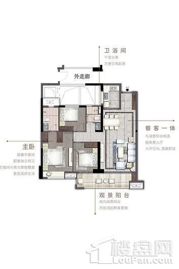 万科城市之光99㎡户型 3室2厅2卫1厨