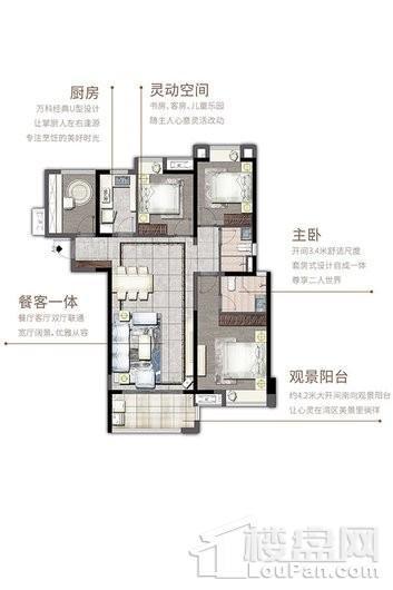 万科城市之光118㎡户型 4室2厅2卫1厨