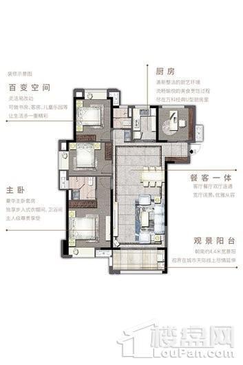 万科城市之光128㎡户型 4室2厅2卫1厨