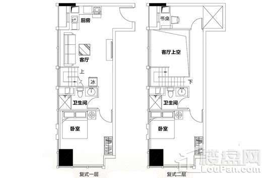 泉州恒大都市广场1单元复式公寓D、E户型 2室1厅2卫1厨