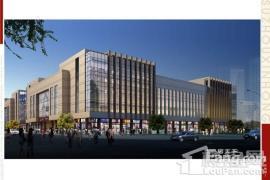 中国信宏国际家居建材交易中心