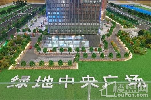 绿地·中央广场实景图