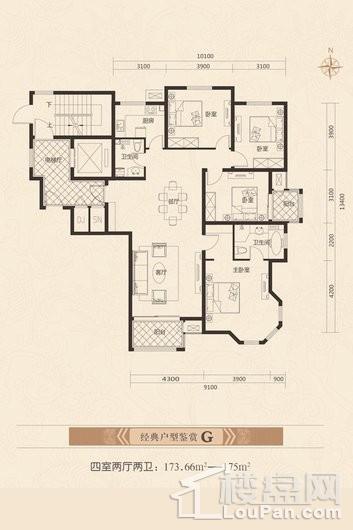 中正·锦城户型图