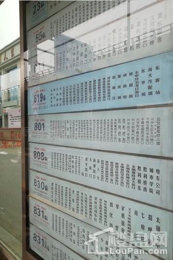 中正·锦城配套图