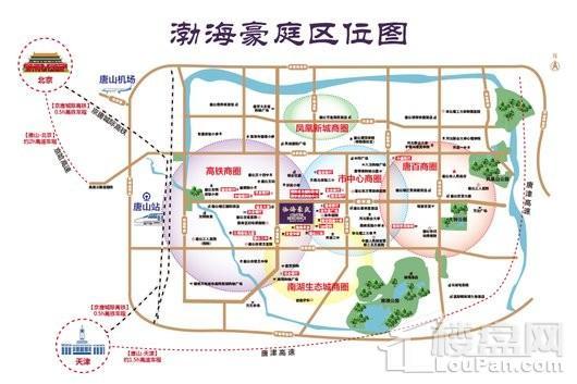 渤海豪庭交通图