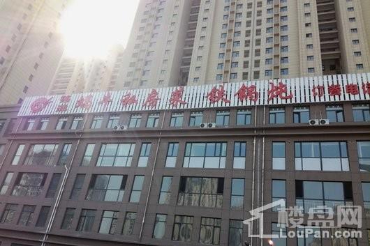 渤海豪庭配套图
