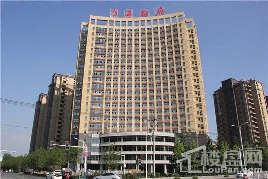 淮海翰府公寓