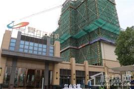 碧桂园志城·江山公馆