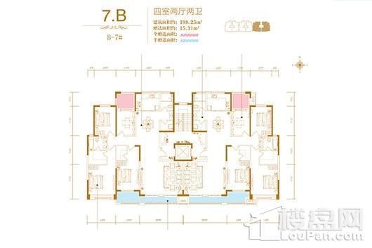 润德天悦城B-7#标准层7B户型 4室2厅2卫1厨