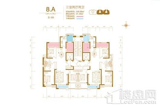 润德天悦城B-8#标准层8A户型 3室2厅2卫1厨