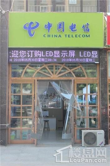 润德天悦城周边中国电信