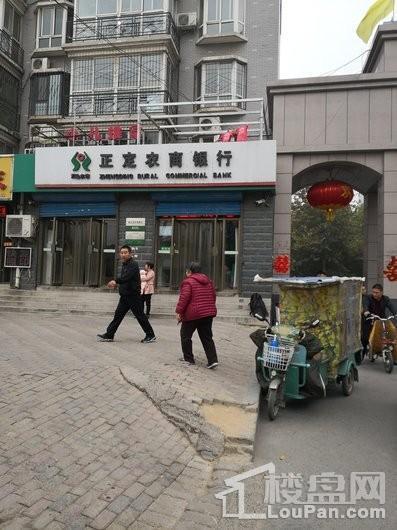 天山熙湖三期项目东侧农商银行