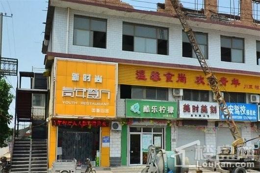 瀚正御璟城周边青年餐厅
