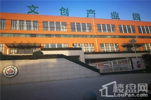 瀚正御璟城周边文创产业园