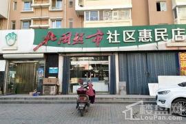玖和不夜天商业街