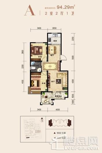 大尚华府94.29平米户型 2室2厅1卫1厨