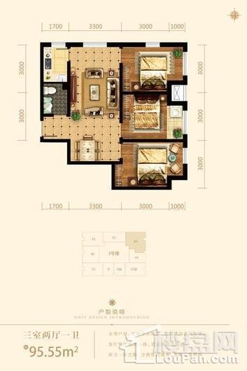陆合玖隆3号楼G3户型 3室2厅1卫1厨