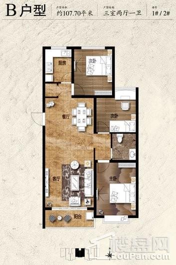 蓝郡绿都1#2#标准层B户型 3室2厅1卫1厨