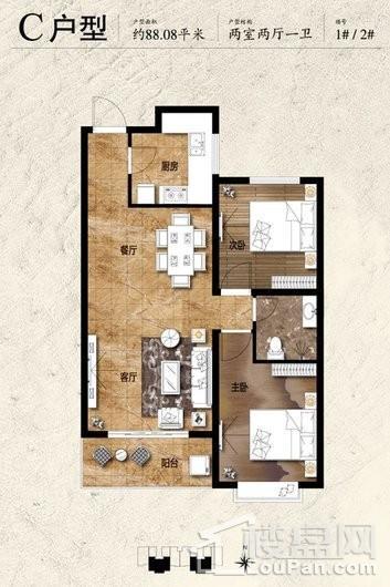 蓝郡绿都1#2#标准层C户型 2室2厅1卫1厨