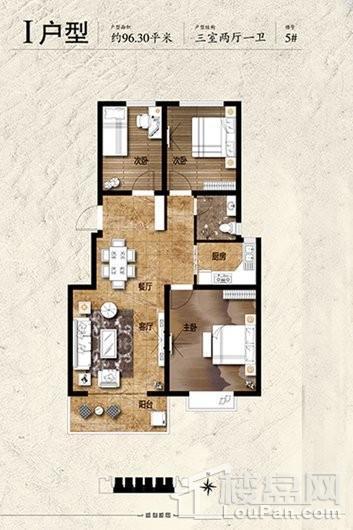 蓝郡绿都5#标准层I户型 3室2厅1卫1厨