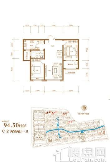 泰丰翠屏山水C-2户型 2室2厅1卫1厨