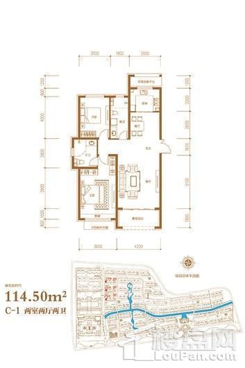 泰丰翠屏山水C-1户型 2室2厅2卫1厨
