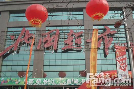 润江煦园周边北国超市