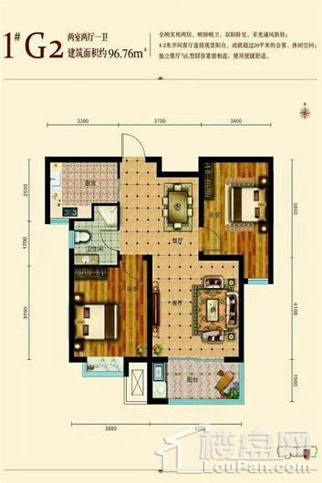 和平阳光苑1#G2户型 2室2厅1卫1厨