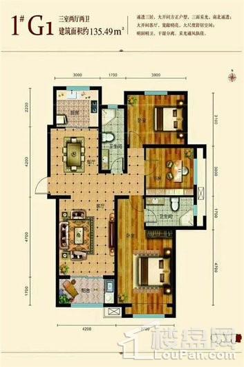 和平阳光苑1#G1户型 3室2厅2卫1厨