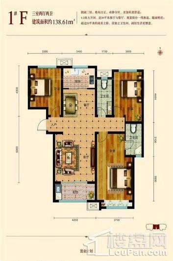 和平阳光苑1#F户型 3室2厅2卫1厨