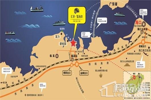 汇泽·蓝海湾交通图