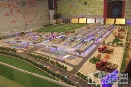 青园·中部农业(工程)机械城
