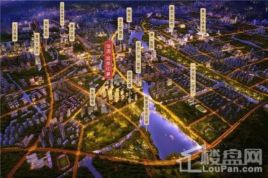 佳源·城南印象交通图