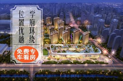 为您推荐荆州新城吾悦广场