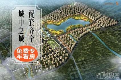 荆州荆州金源世纪城高清图