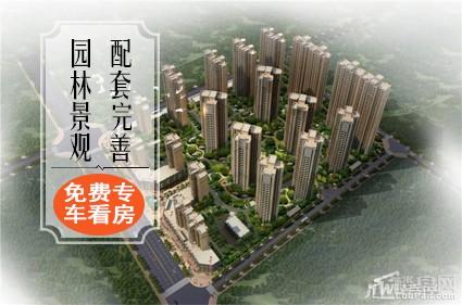 湘荆国际城效果图