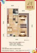 两房一厅一厨一卫一阳台 约65.66m²