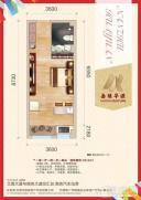 一房一厅一厨一卫一阳台 约35.63m²