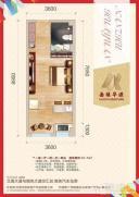 一房一厅一厨一卫一阳台 约41.74m²