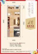 一房一厅一厨一卫一阳台 约50.03m²