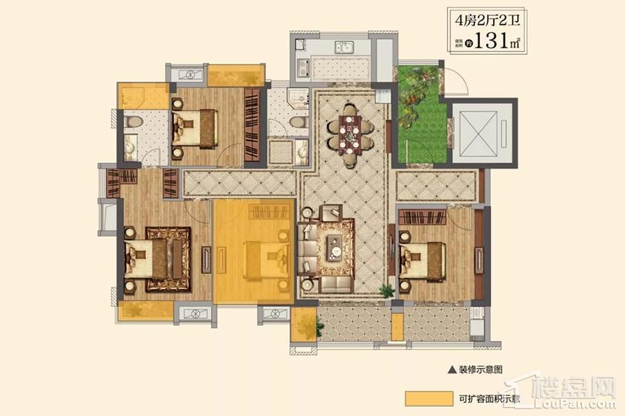 131㎡:四房两厅两卫
