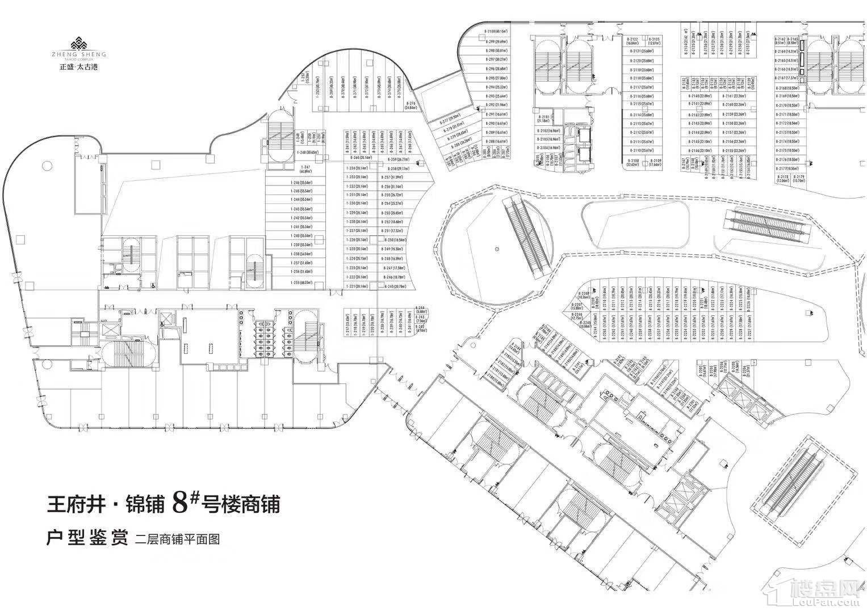 王府井●锦铺8#号楼二层商铺平面图