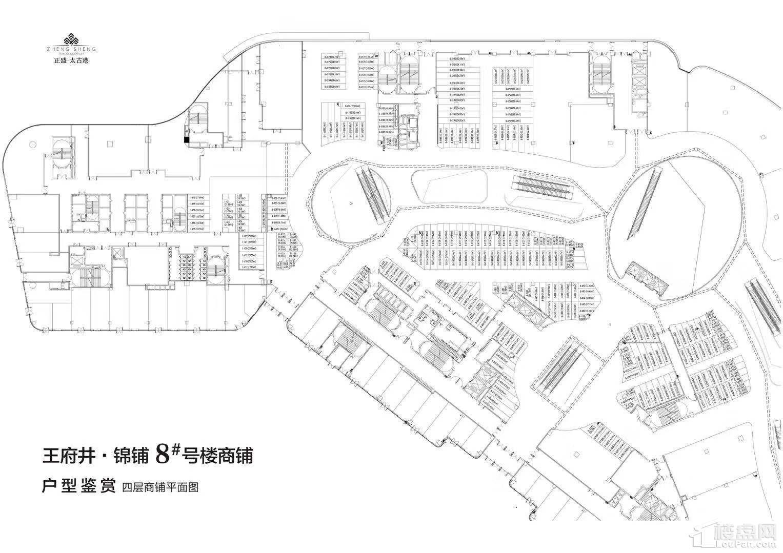 王府井●锦铺8#号楼四层商铺平面图