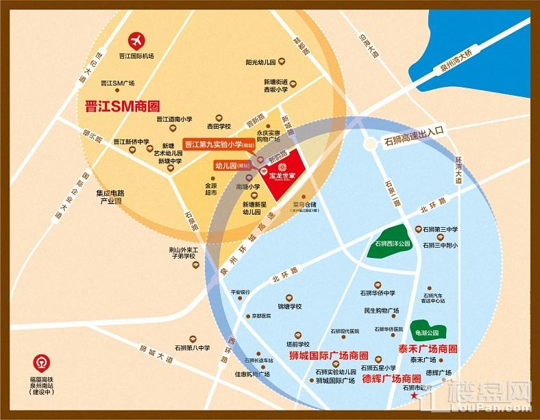 新塘宝龙世家位置图