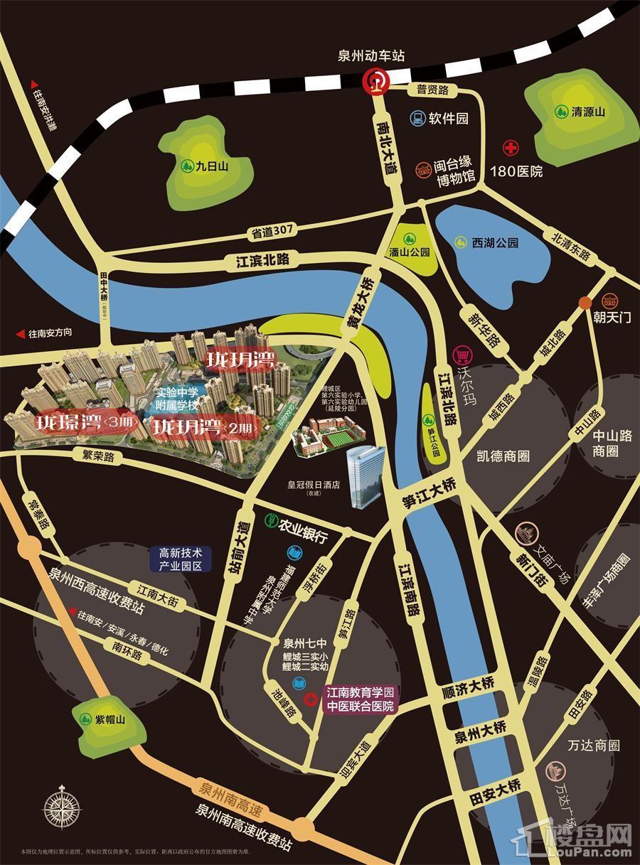 建发珑璟湾三期位置图