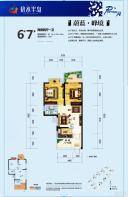 6#7# 两房两厅一卫 81.41-84.24㎡