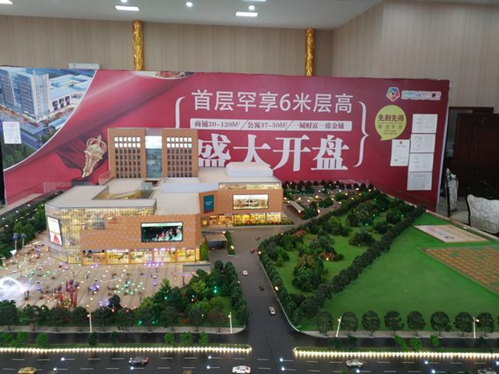 扬州临港新城时代商业广场高清图