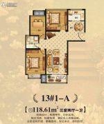 三室两厅一卫118.61㎡