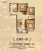 三室两厅一卫119.05㎡