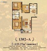 三室两厅一卫125.27㎡